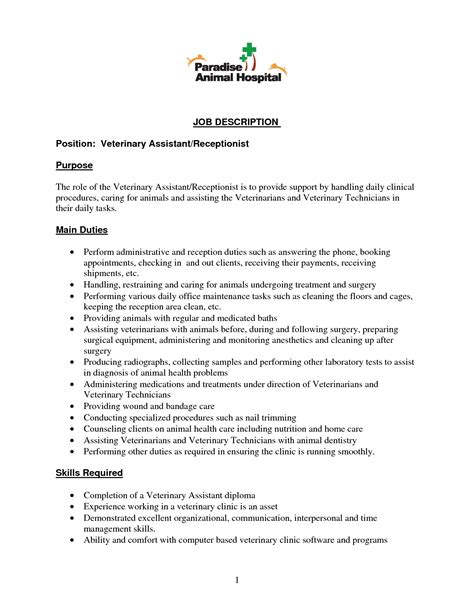 Resume Sles For Veterinary Receptionist Best Photos Of Template Of Description For Vet Tech Veterinary Technician Description