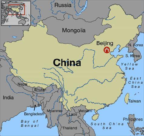 beijing on a world map 1st world mind sports