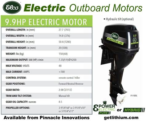 high power electric outboard motor elco motor yachts 48 volt 9 9 hp electric outboard motor