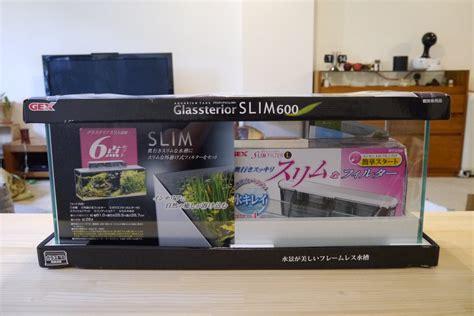 Aquarium Gex Glassterior 600 アクアリウム完全初心者の立ち上げレポート グッズ購入編 japan s