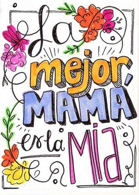 imagenes virtuales para el dia de la madre feliz dia de la madre 2018 imagenes mensajes poemas