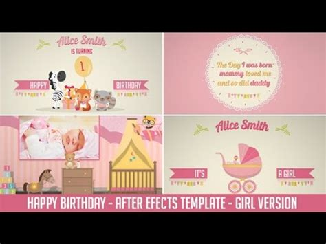 after effects birthday template birthday after effects template version