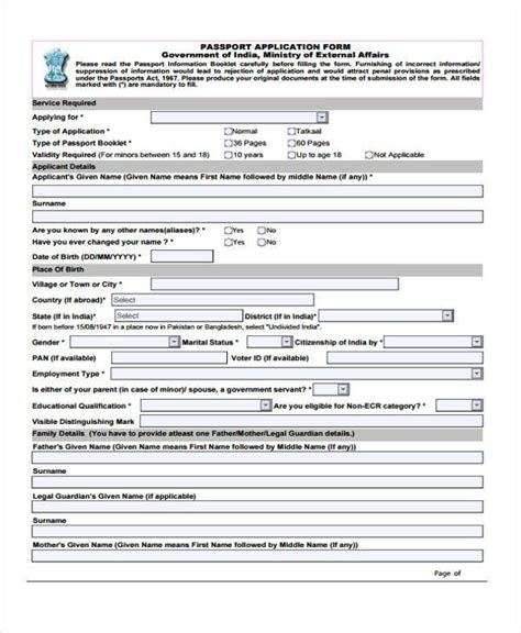 application forms exle