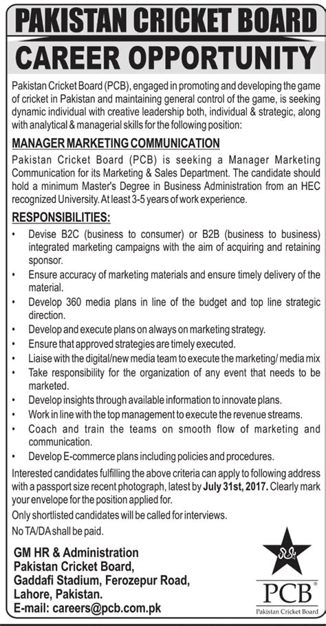 pcb design jobs for diploma manager marketing communication jobs in pakistan cricket