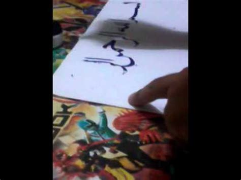 tutorial kaligrafi youtube tutorial kaligrafi khat naskhi youtube