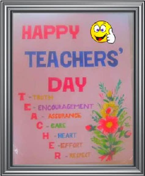how to make greeting cards for teachers day happy teachers day 171 thiyaku s