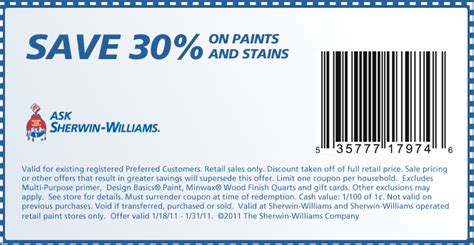 Sherwin Williams Coupon Printable