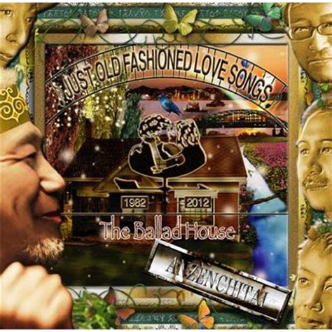 80s house music hits the ballad house just old fashioned love songs 安全地帯 hmv books online