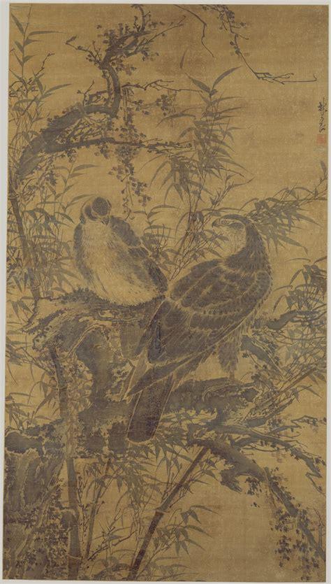 ming dynasty  essay heilbrunn timeline