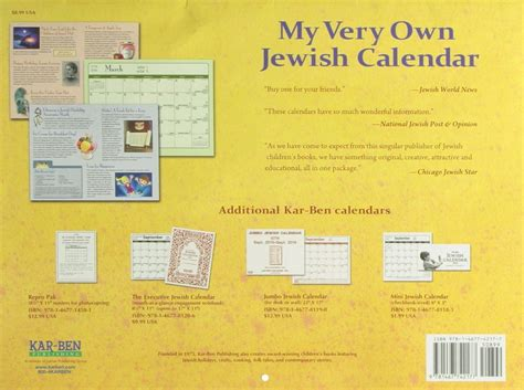 Calendario Judio 2015 Sefarad Judaica