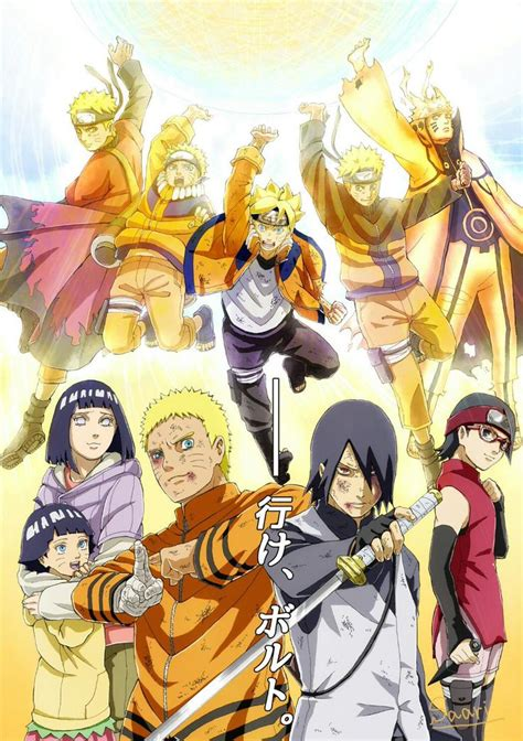 film naruto rikudo 17 best images about naruto collection on pinterest