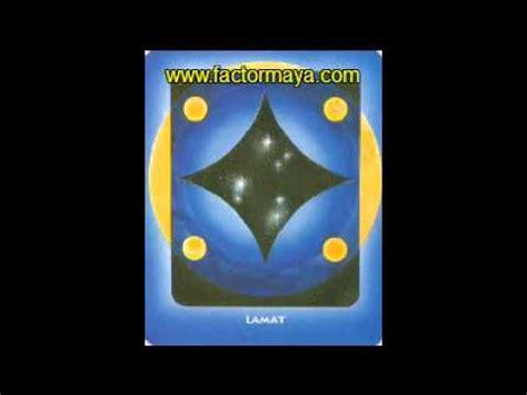 Calendario Sello Estrella Calendario Kin Semilla Galactica Amarilla Esenci