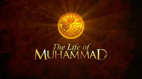 biography of muhammad by essad bey pdf the life of muhammad evening hymn purcell pdf