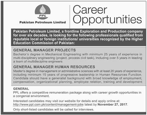 Career After Mba General Management by Ppl Pakistan Petroleum Limited 2017 2018 Pakistan