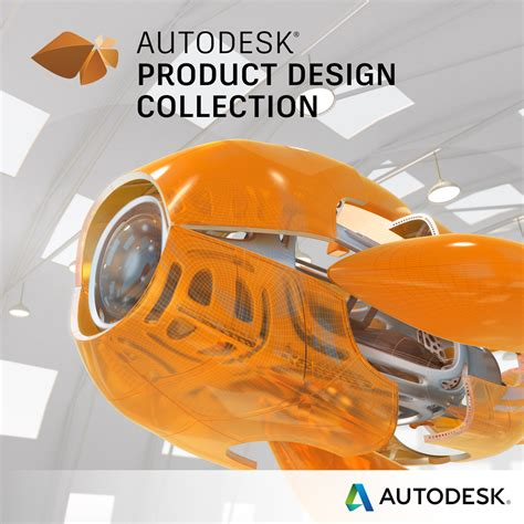 design photo collections autodesk product design collection advanced solutions