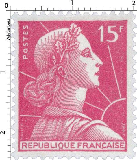 le meilleur timbre de produit timbre sans l 233 gende particuli 232 re marianne de muller wikitimbres