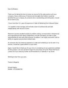sir madam cover letter cover letter dear sir madam sle academic paper writers