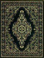 Karpet Permadani Samira jual karpet murah karpet murah karpet grosir karpet