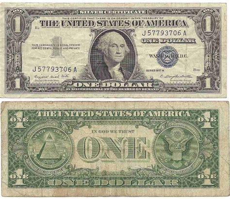 imagenes ocultas del billete de un dolar dolares coleccion estados unidos images