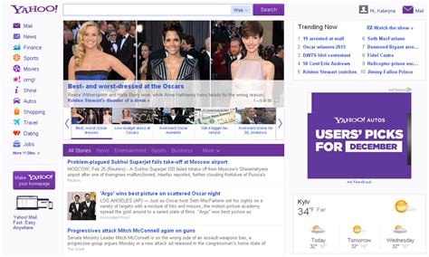 make yahoo my homepage alf img showing gt yahoo