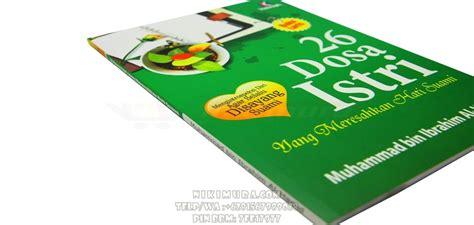 32 Dosa Suami Dan 26 Dosa Istri buku islam 26 dosa istri