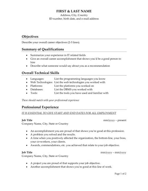 resume exles objective definition attended within 15 amusing strong statements for