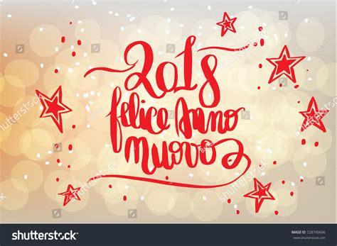 happy new year in italian felice anno nuovo happy new year stock illustration 728740606
