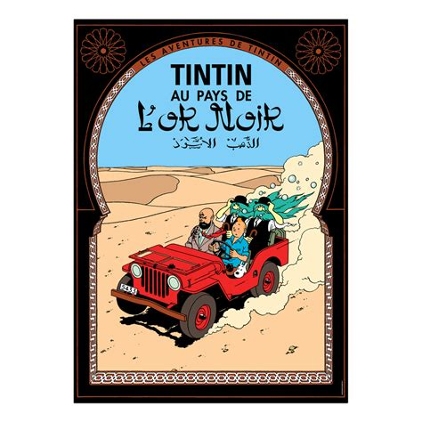 Or Poster Black Gold Tintin Poster Tintin Boutique