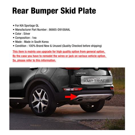 All New Innova Skid Plate Colour By Request oem rear bumper dual type skid silver plate diffuser for kia 2017 18 sportage ql ebay