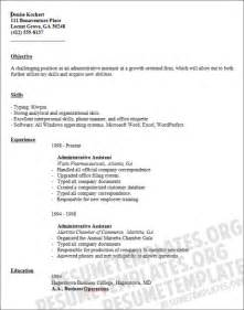 administrative assistant resume objective berathen