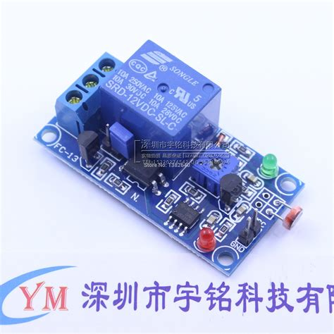 12v photoswitch photoresistance ldr photoresistor relay