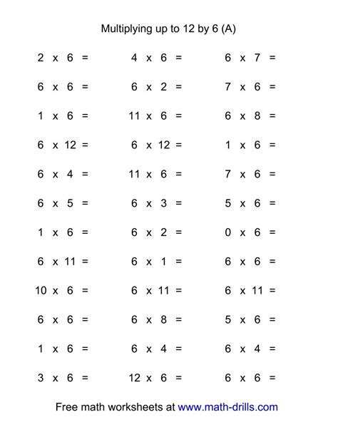 multiplication facts 0 12 printable multiplication facts