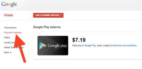 Google Play Gift Card Balance Check - ว ธ ตรวจสอบยอดคงเหล อ บร การ