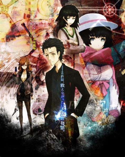 Myanimelist Steins Gate 0 by Steins Gate 0 Discussion New Plot And Characters 50