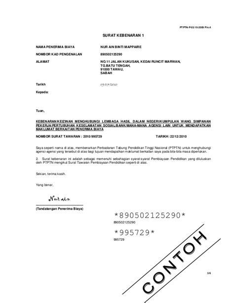surat pengesahan dan sokongan majikan scribd ask home design