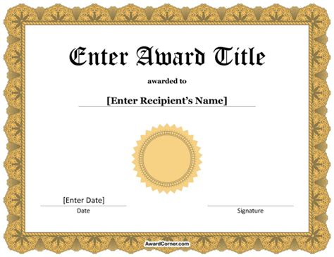 certificate seal template gold award seal certificate template for microsoft word
