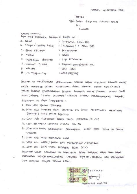 contoh surat lamaran kerja nehanesia