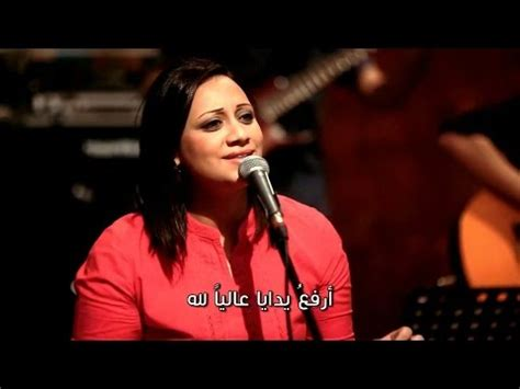 beautiful christian arabic song my is yours lovely arabic christian song middle