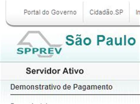 spprev demonstrativo de pagamento inativo demonstrativo de pagamento spprev
