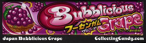 Japaneese Buble bubblicious bubblegum packs from japan collectingcandy