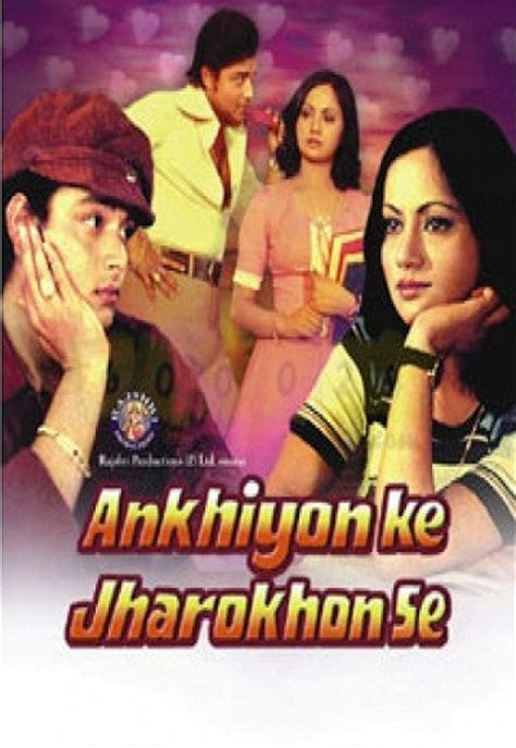 watch online my fake fiance 2009 full hd movie official trailer ankhiyon ke jharokhon se 1978 full movie watch online free hindilinks4u to