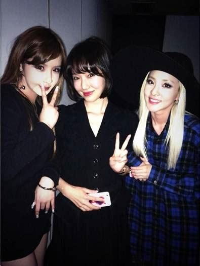 Arum Top In Black Dara park bom dara and jung hyun show their baby
