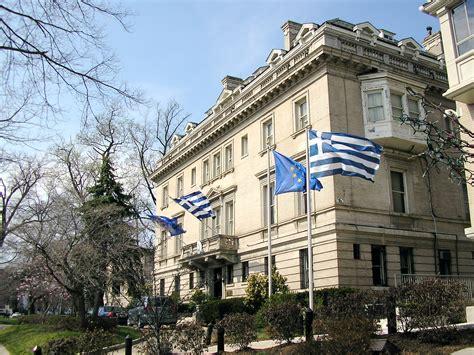 in dc file embassy of greece in washington dc jpg wikimedia