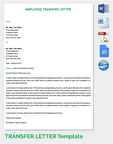 sample transfer letter templates ms word