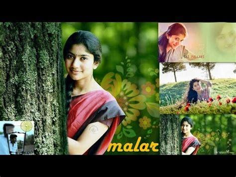 theme music of premam premam malar dance doovi