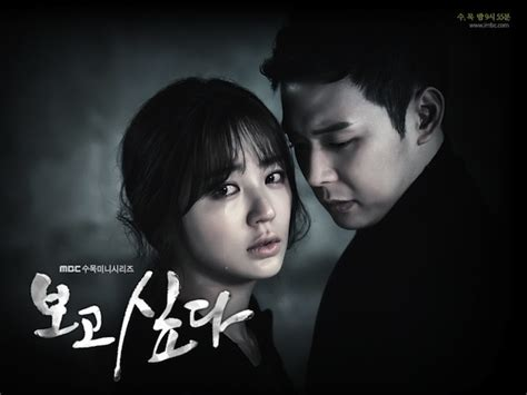 film korea romantis i miss you i miss you korean drama asianwiki