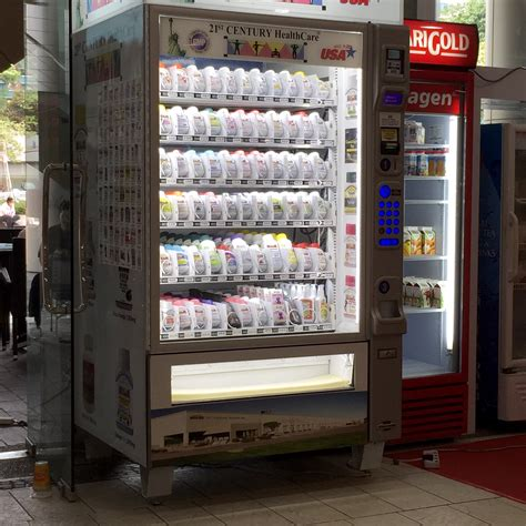 supplement vending machine the 72 products in our vending machines sgd 0 00 21st