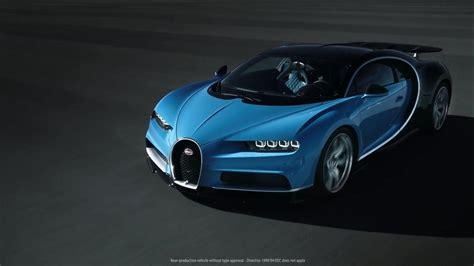 Bugatti Chiron Wallpapers   Wallpaper Cave