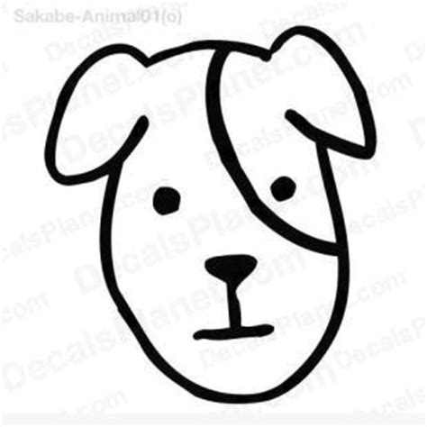 Dog face simple drawing decal, vinyl decal sticker, wall ... Easy Dog Face Drawing