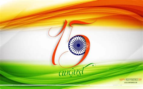 indian independence day india independence day hd wallpapers 2015 and messages